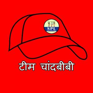 SPL Team Chandbibi